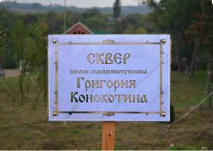 snimok-ekrana-2016-09-29-v-14-37-01