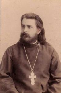 Священномученик Иоанн Яковлев. Фото до 1914 г.