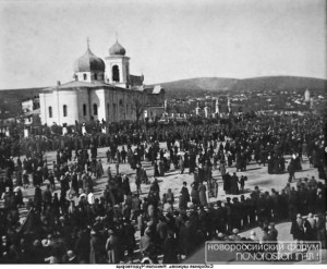 Николаевский храм г. Новороссийска. Фото с сайта Novorosforum
