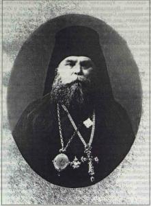архиепископ Иоанн. Фото нач. XX в.