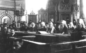 Президиум Поместного собора 1917-1918