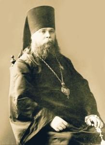 Епископ Ейский Иоанн (Левицкий). Фотография. Нач. XX в. РГИА