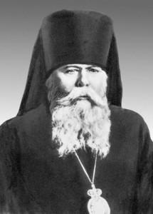 Епископ Василий (Ратмиров). Фото нач. 1940-х гг.