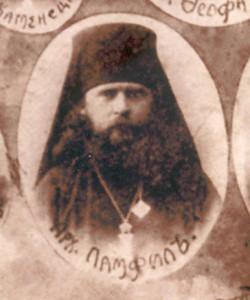 Епископ Памфил (Лясковский) (на фото - 1917 г. архимандрит, ректор Полтавской духовной семинарии)